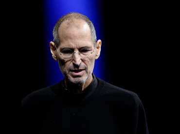 La calle de Steve Jobs