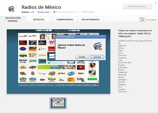 Oir todas las estaciones de radio del mundo